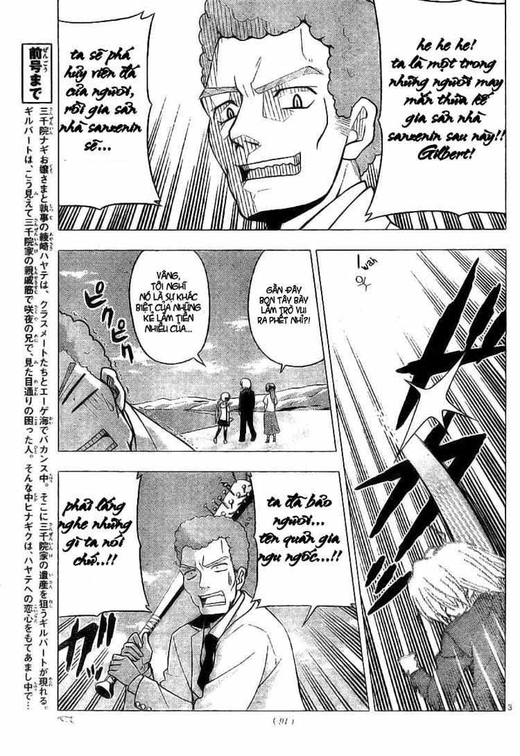 Hayate No Gotoku! trang 5