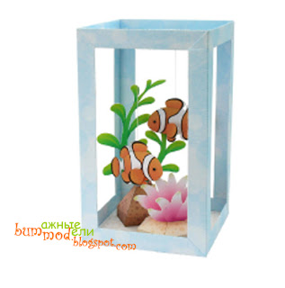 поделка из бумаги аквариум