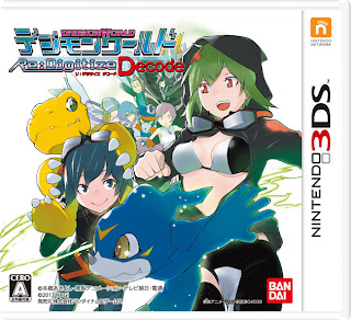 digimon world re digitize decode japanese box art Japan   Digimon World Re:Digitize Decode (3DS)   Box Art & Gameplay Footage