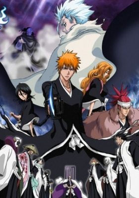 Bleach the Movie: The DiamondDust Rebellion (Dub)