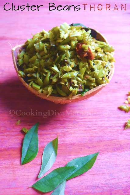 cluster-beans-recipe