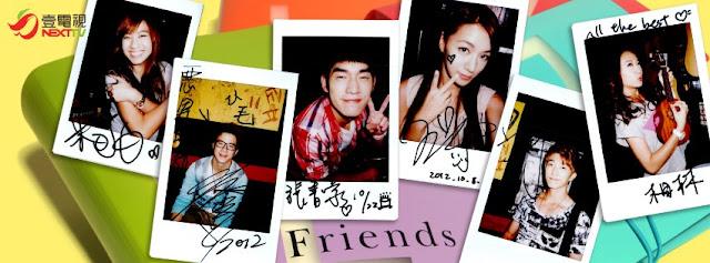 Bad Boys� Diary / 2013 / Tayvan / Dizi Tan�t�m�