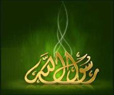 شبكة إسلامك