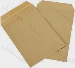 الطريقة المضمونة للحصول على البطاقة المغناطيسية لبريد الجزائر carte magnétique