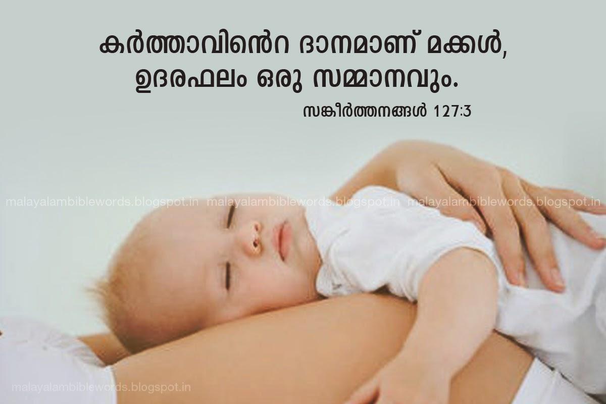 bible verses for birthday bible verses hope bible words for kids bible words for parents malayalam bible words psalms 127 3