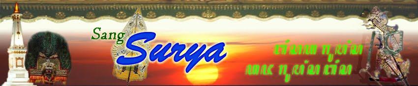 Sang Surya