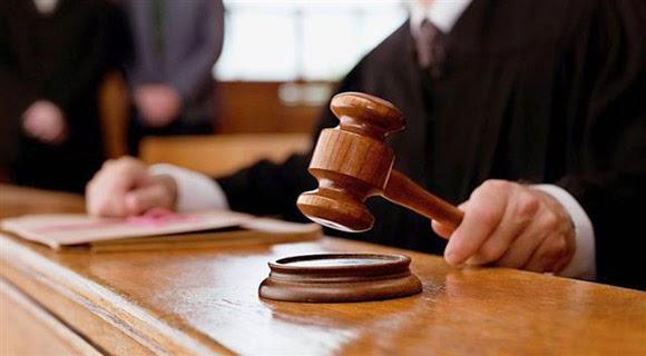 آثار الحيازة في الفقه والقانون