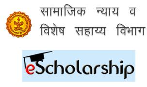 mahaeschol.maharashtra.gov.in online e-scholarship application forms on scholarship information, transcript request form, financial aid form, scholarship essay on leadership, scholarship clip art, scholarship statement of purpose, scholarship quotes, eligibility form, scholarship money, scholarship banner, scholarship app, scholarship program flyer, scholarship checklist, scholarship essay examples, scholarship logo, scholarship deadlines, scholarship requirements, scholarship icon, scholarship notification, scholarship opportunities,