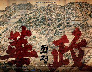 6 Soundtrack Lagu Drama Korea Hwajung