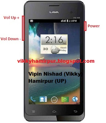 Lava Iris 405 Hard Reset Pattern Lock Solution