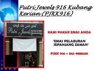 PJKK 916