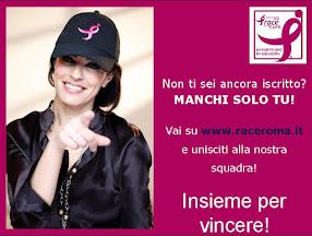 """Unisciti alla Squadra di """"Fashionista Smile"""" Race Roma 2016"""