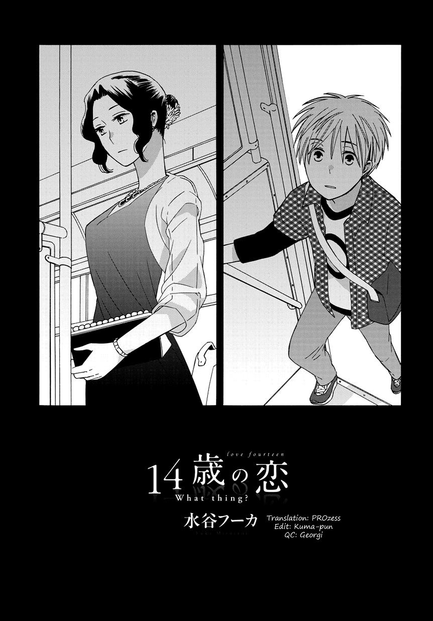 14-sai no Koi - Chapter 22.008 - 1