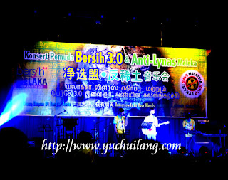 Konsert Bersih