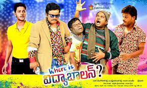 Where Is Vidya Balan 2015 Telugu Movie Review