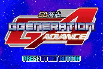 【GBA】SD鋼彈超世代(高達G世紀)中文版+金手指+流程攻略+遊戲Rom下載!