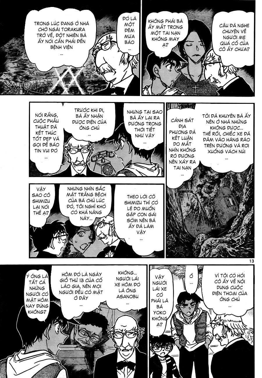 Detective Conan - Thám Tử Lừng Danh Conan chap 837 page 15 - IZTruyenTranh.com
