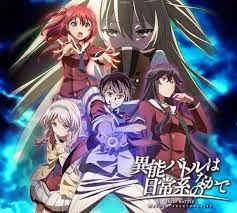 Inou-Battle wa Nichijou-kei no Naka de 8 sub espa�ol online