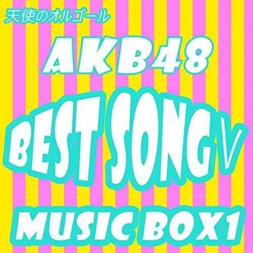 [Single] 天使のオルゴール – AKB48 Best Song 5 MusicBox (2015.06.03/MP3/RAR)