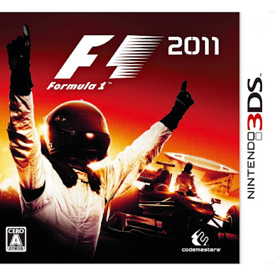 [3DS][F1: 2011] ROM (JPN) 3DS Download