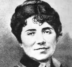 175º aniversario do nacemento de Rosalía