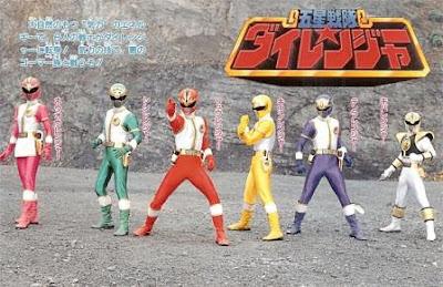 Gosei Sentai Dairanger SUB Complete