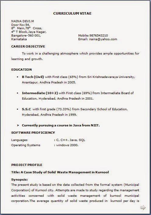 resume for packaging job