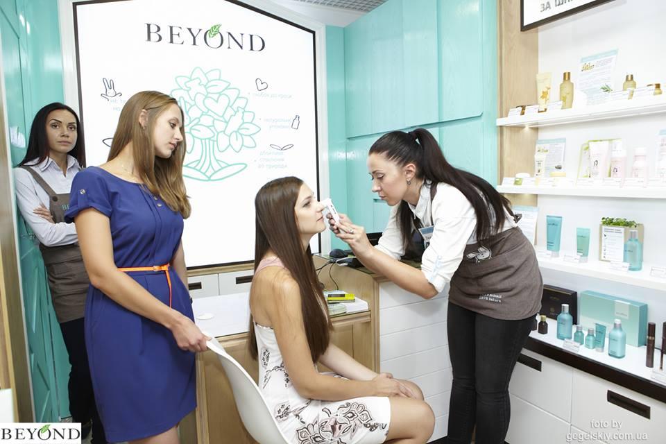 Beyond корейская косметика
