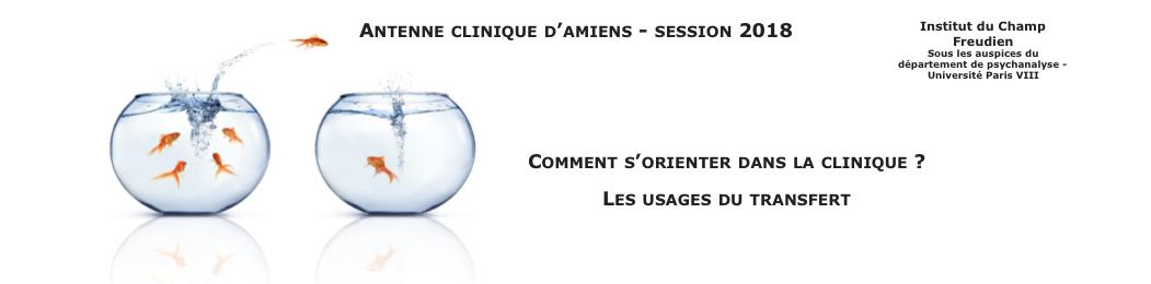 Antenne Clinique d'Amiens