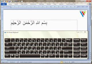 Cara Mengetik Huruf Arab di Ms Word