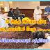 13 ஐ தாண்டியும் அதிகாரத்தை பெற்றுதர இந்தியா நடவடிக்கை எடுக்கும்! பிரதமர் மோடி உறுதி!