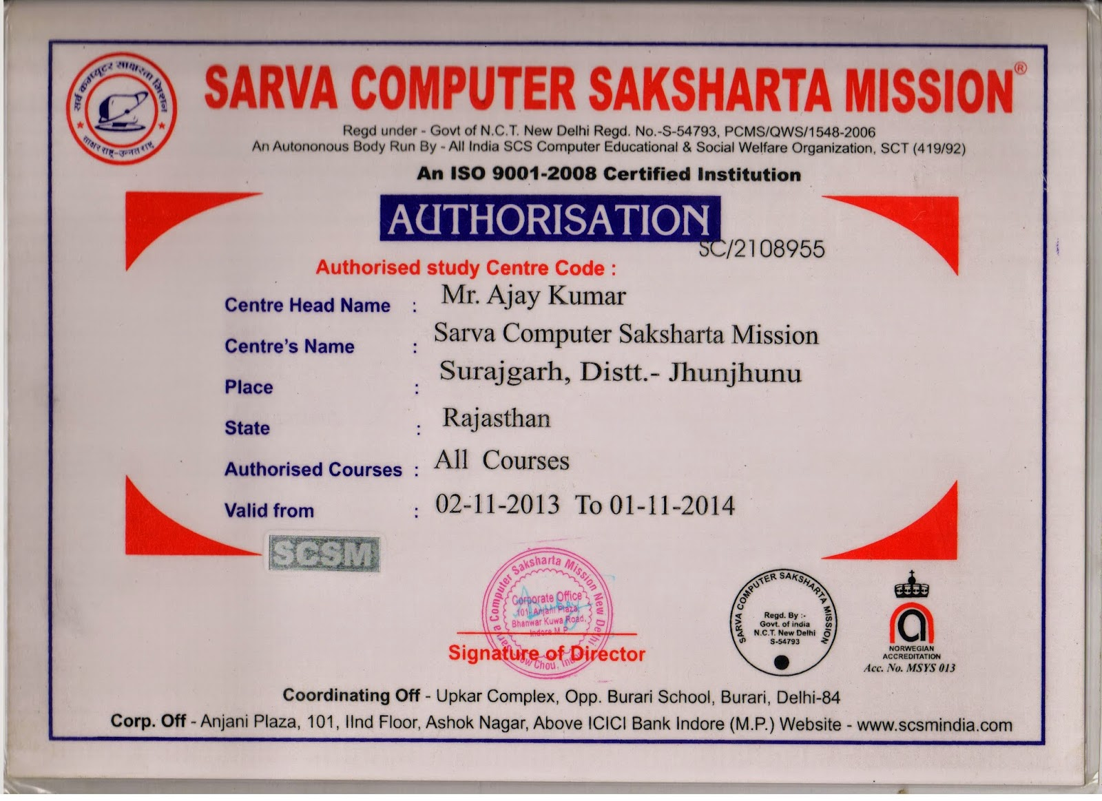 Sarva computer saksharta mission authorisation certificate xflitez Gallery