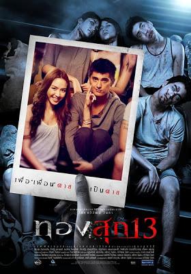 de movies thai .