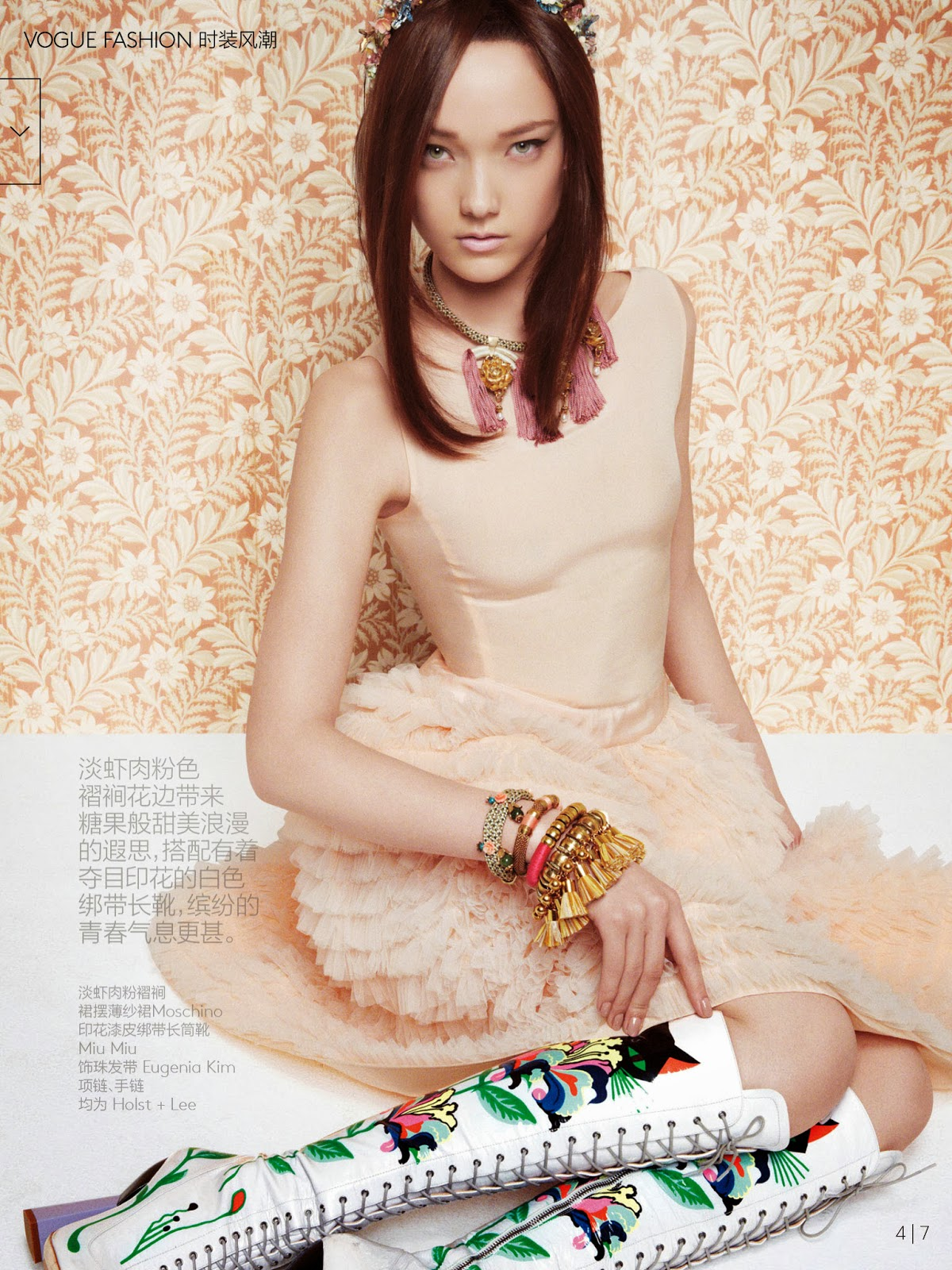 Yumi Lambert HQ Pictures Vogue China Magazine Photoshoot March 2014