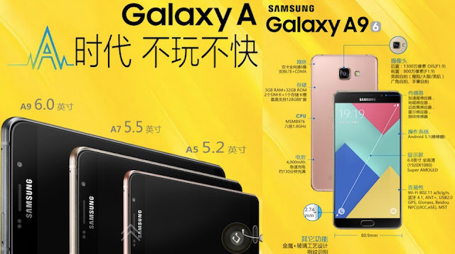 Samsung Galaxy A9 Official With 6-inch Screen