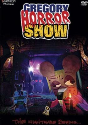 Gregory Horror Show: The Last Train (Dub)