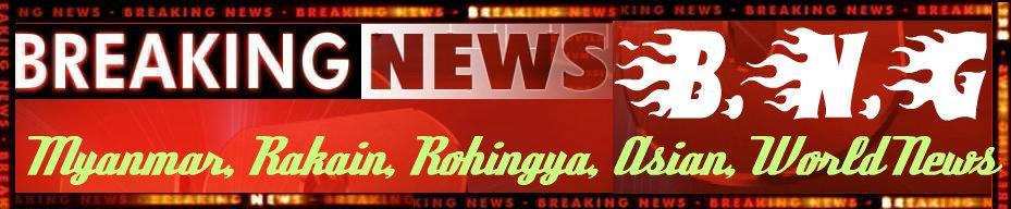 Breakin News Myanmar ( ျမန္မာသတင္း)