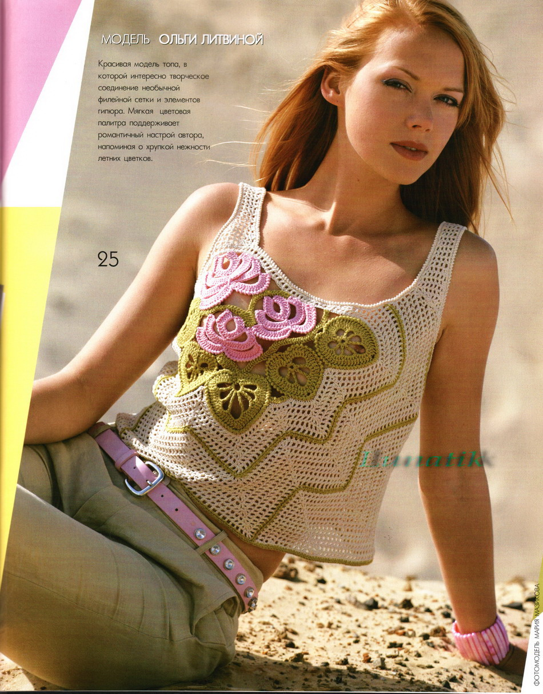 Blusas a crochet (ganchillo) con patrones