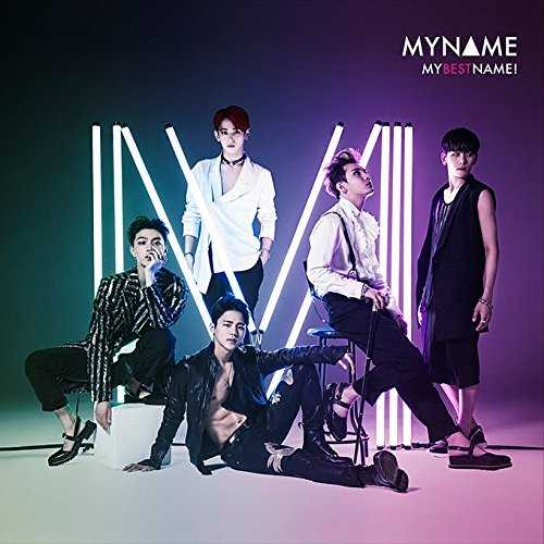 [Album] MYNAME – MYBESTNAME! (2015.11.04/MP3/RAR)