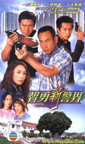 Trí Dũng Song Hùng - Vigilante Force