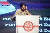 Pawan Kalyan Jana Sena Party launch Event-thumbnail-18