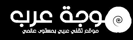 موجة عرب