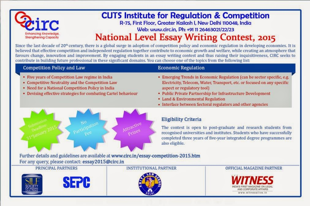 national essay writing competition 2015 india Amity law school is one among the top 10 law school in india which provides   2014 organised national essay writing competition on various socio-legal.