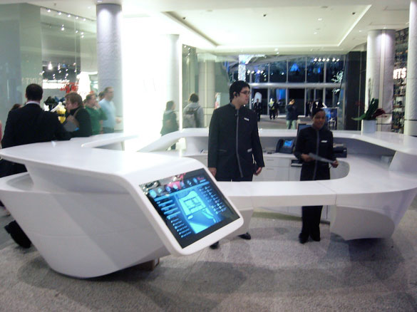yll hoxha february 2012 - Concierge Desk Design