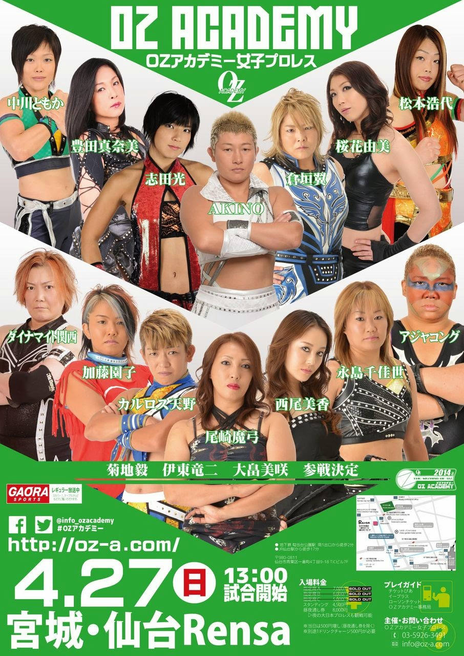 Oz Academy, japan wrestling, japanese lady wrestling, asian female wrestlers