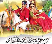 MP3 – Vellaikaara Durai (2015) Tamil Audio Download
