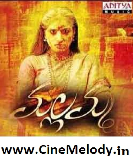 Mallamma  Telugu Mp3 Songs Free  Download -2012
