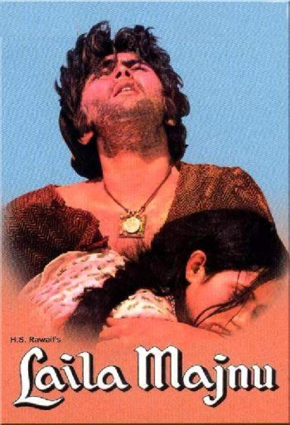 Laila Majnu (1976) Hindi Movie Watch Online