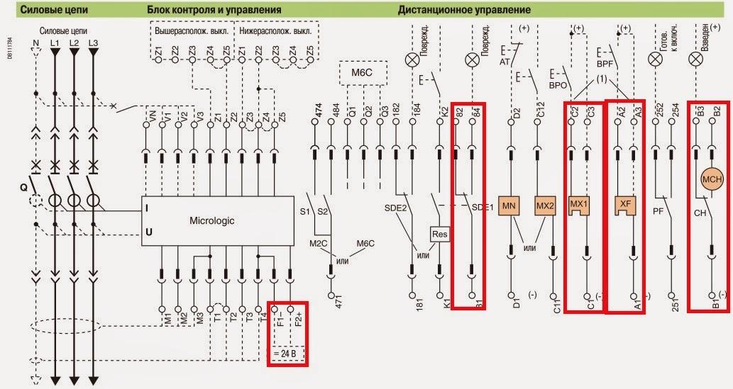 Алюминиевые радиаторы размеры схема