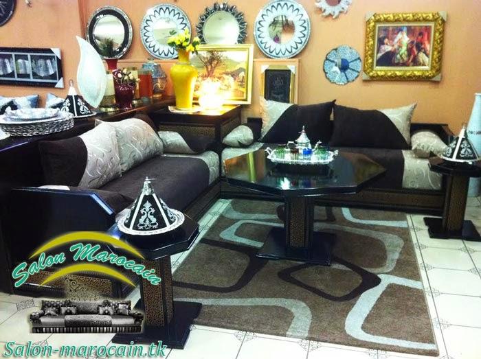Salon marocain incomparable 2014